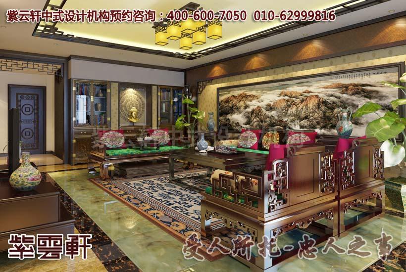 简约别墅中式客厅设计装修效果图