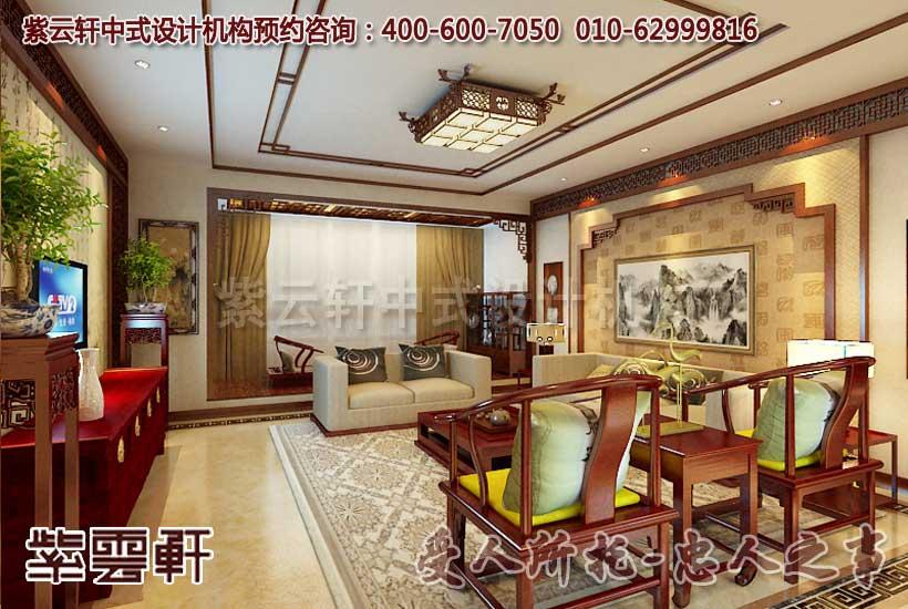 中式住宅客厅设计装修效果图