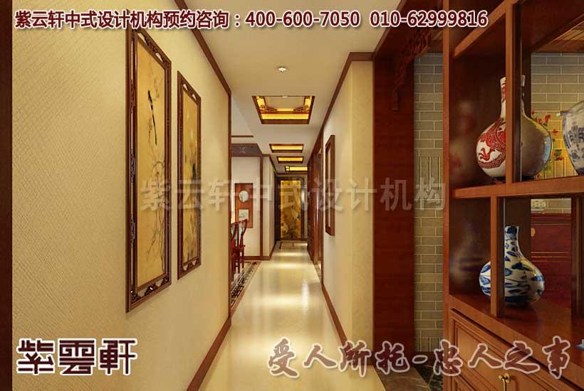 中式住宅过道设计装修效果图