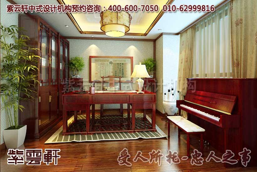 中式住宅书房设计装修效果图