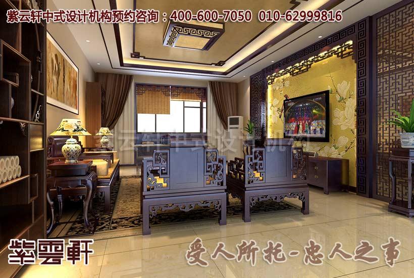 客厅仿古装修图片