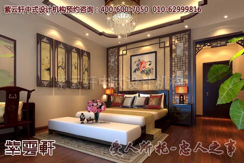 中式卧室装修; 仿古 装修效果图; 河北保定家庭仿古装修卧室