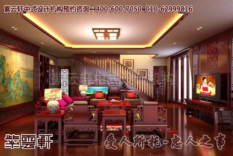 别墅客厅古典风格装修