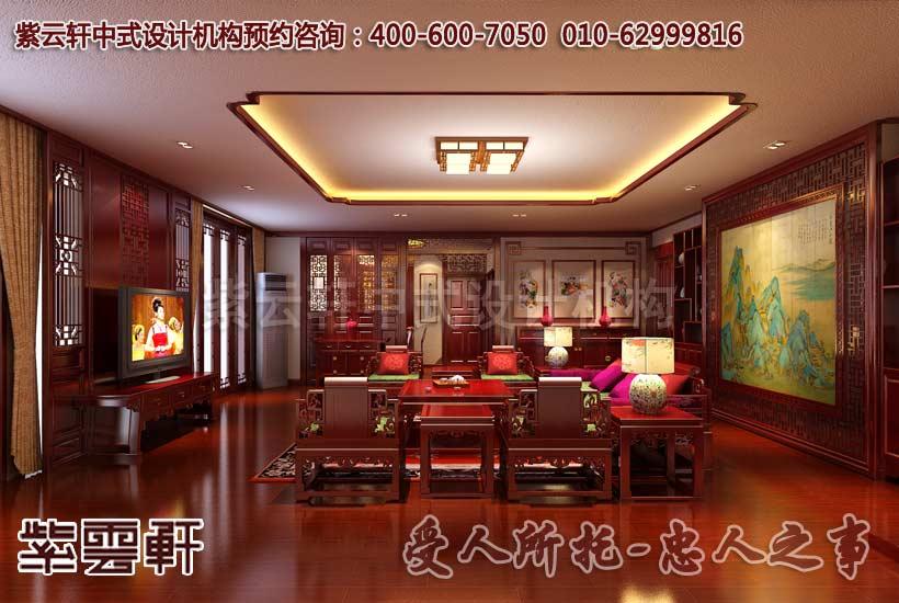 客厅古典装修图片