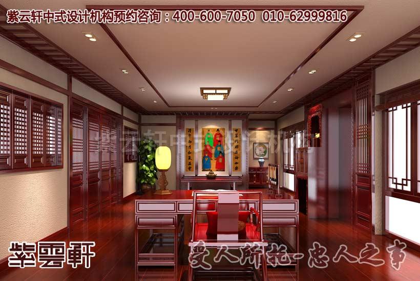 禅室中式装修