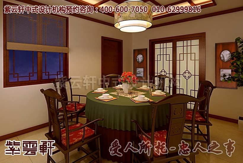 餐厅中式装修效图果