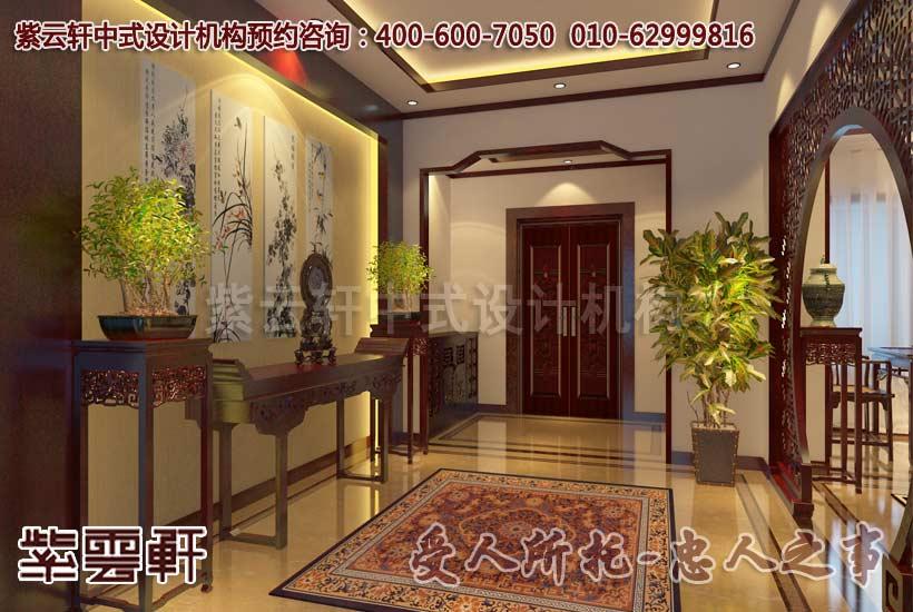 别墅进户门厅中式装修效果图