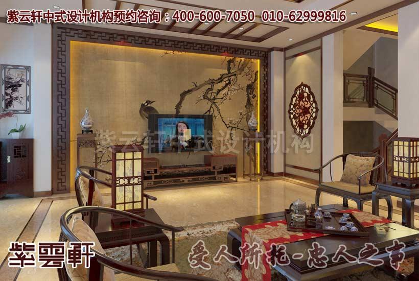 别墅客厅中式装修电视墙效果图