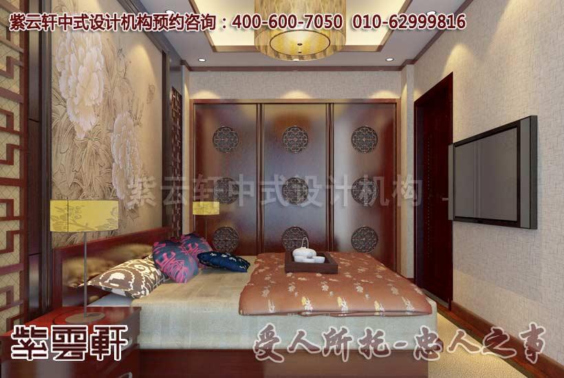 别墅卧室中式装修效果图-老人房