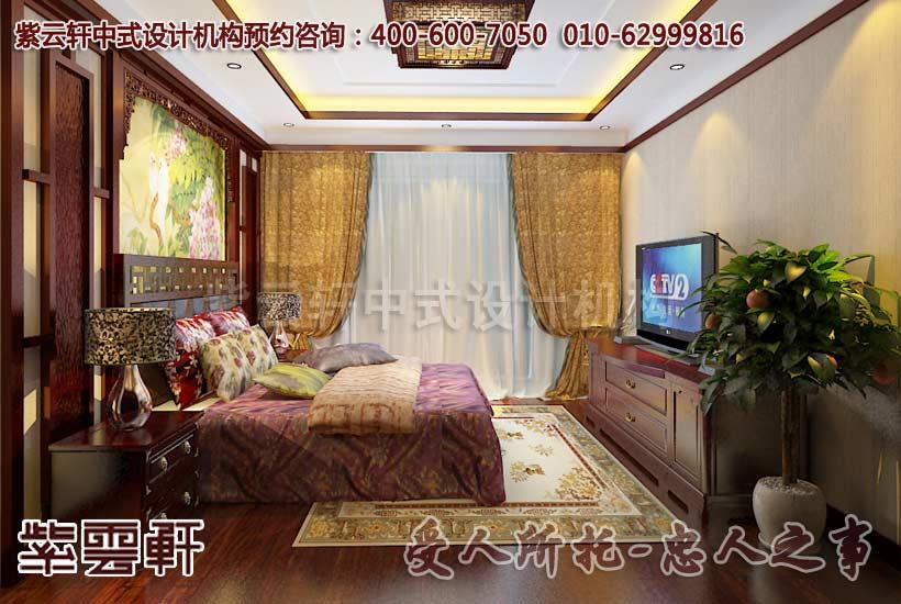 别墅卧室中式装修效果图