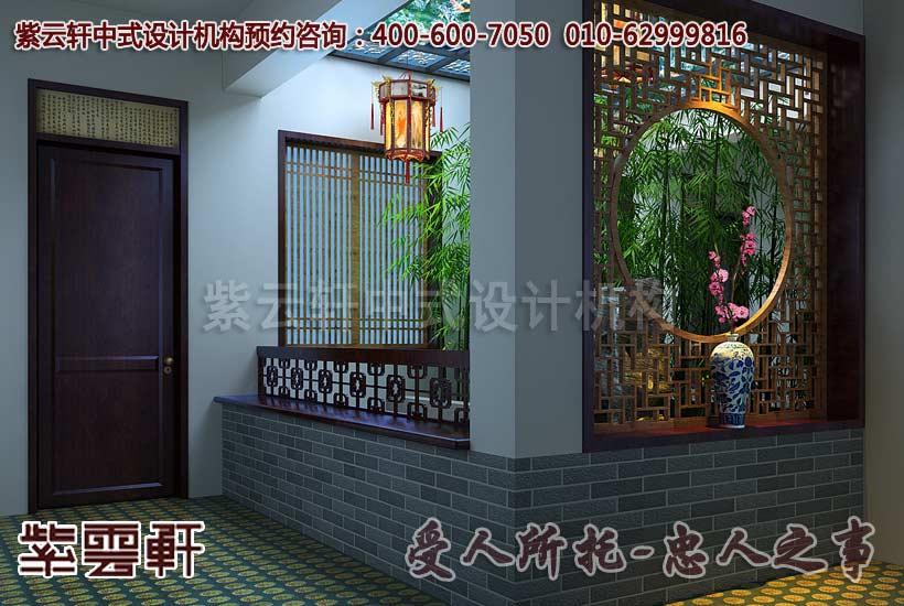 中式走廊间设计