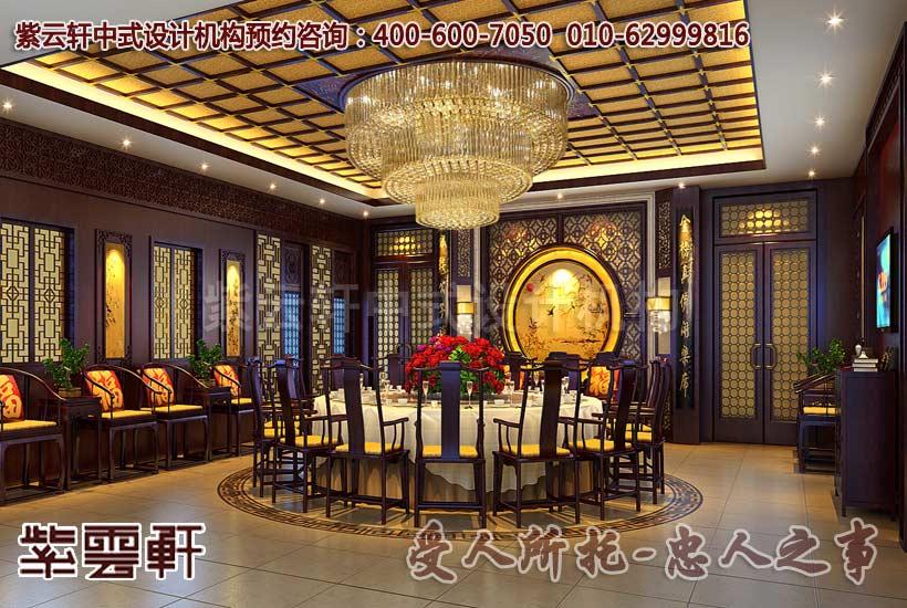 中式古典风格私人会所设计案例赏析