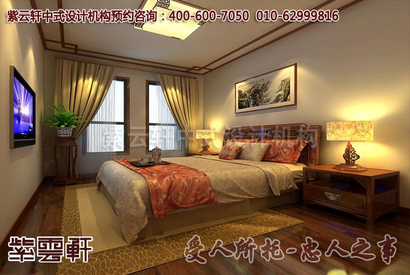 现代风格住宅中式卧室装修效果图