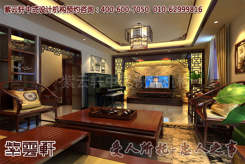中式居家木质家具如何进行保养