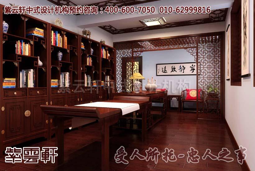 中式古典书房设计其意义和精髓
