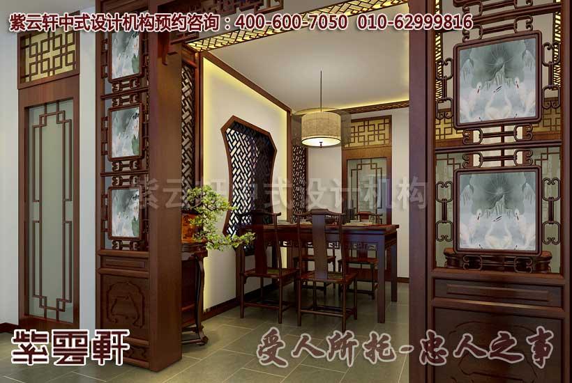 中式花窗边框图案