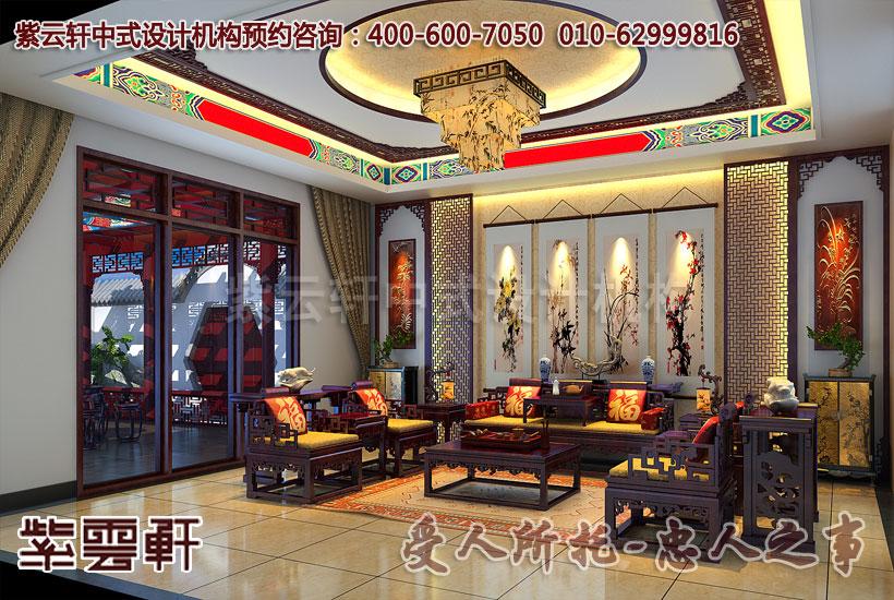 中式风格客厅装修效果图大全2014图片   别墅装修设计案例赏