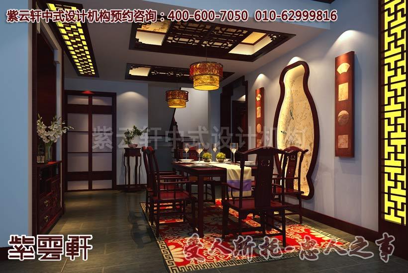 新中式风格别墅设计赏析--虔心感悟,平仄人生_紫云轩