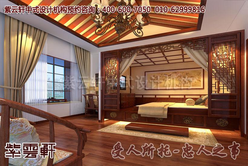 中式风水中装修卧室需要多大的空间才最合理