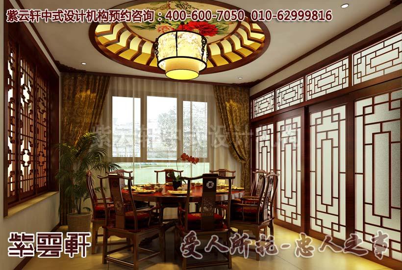 厦门中式复式家装餐厅设计装修效果图