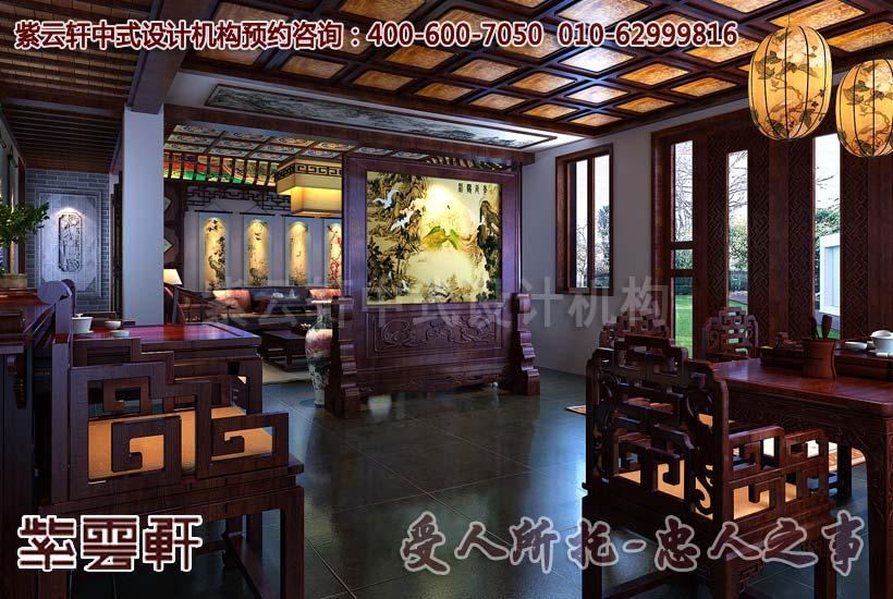 古典中式风格别墅客厅装修设计效果图