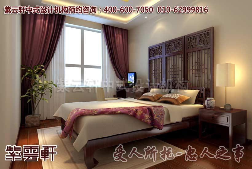 中式设计指南--卧室寝具的风水摆放对夫妻感情的影响
