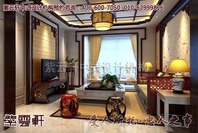 中式休憩室设计