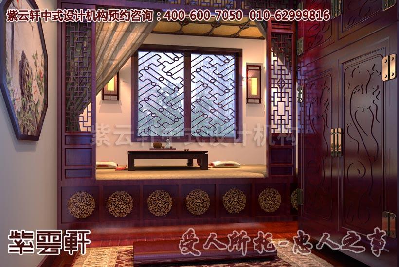 中式茶室设计