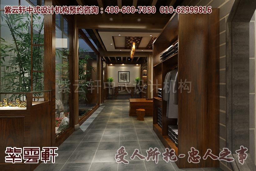 中式走廊设计