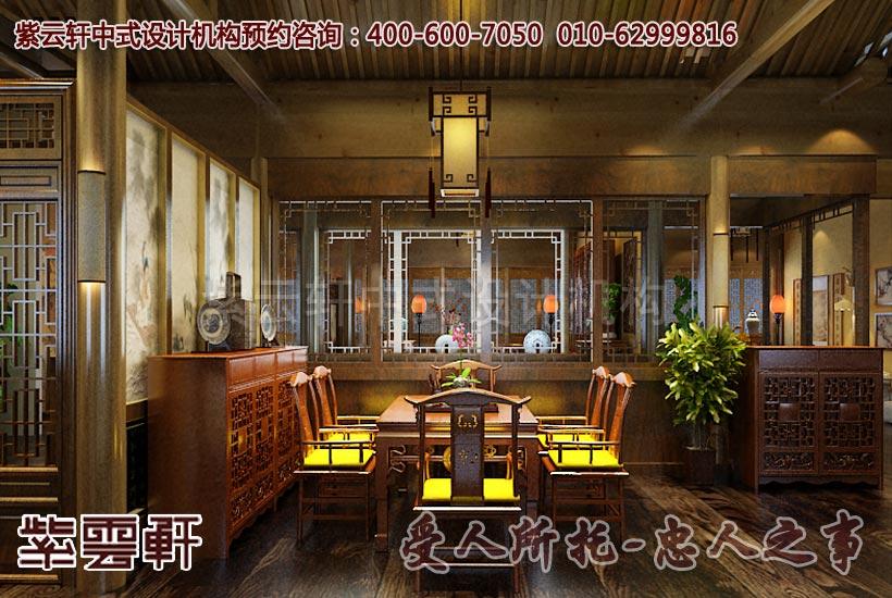 传统色彩的中式风格店面展厅设计装修效果图赏析