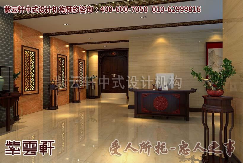 中式大厅设计