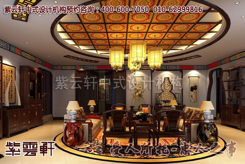 中式会客室设计