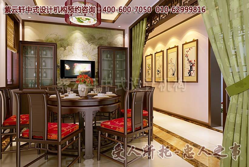 中式餐厅装修效果图赏析 让你爱上中国传统装修风格