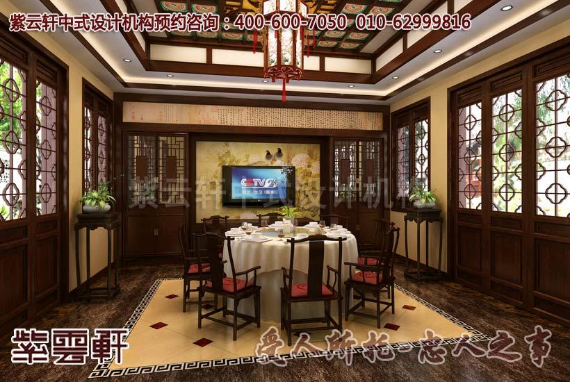 中式风格家装设计装扮古典元素 追求内敛、质朴的生活