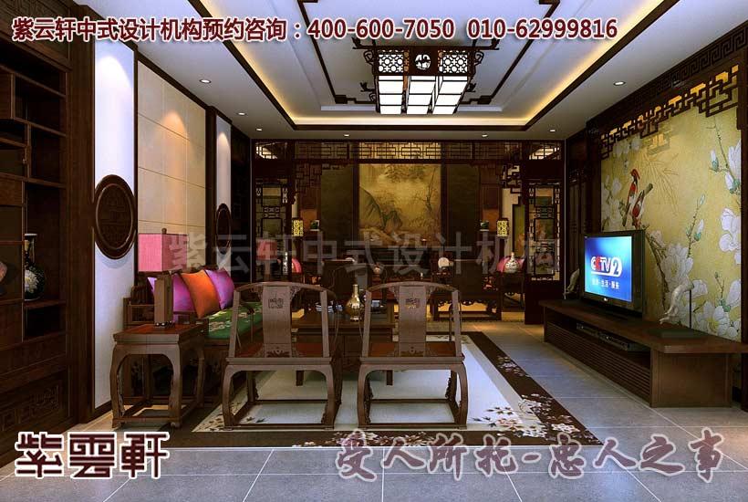 古典時尚的客廳新中式裝修效果圖欣賞之電視背景墻
