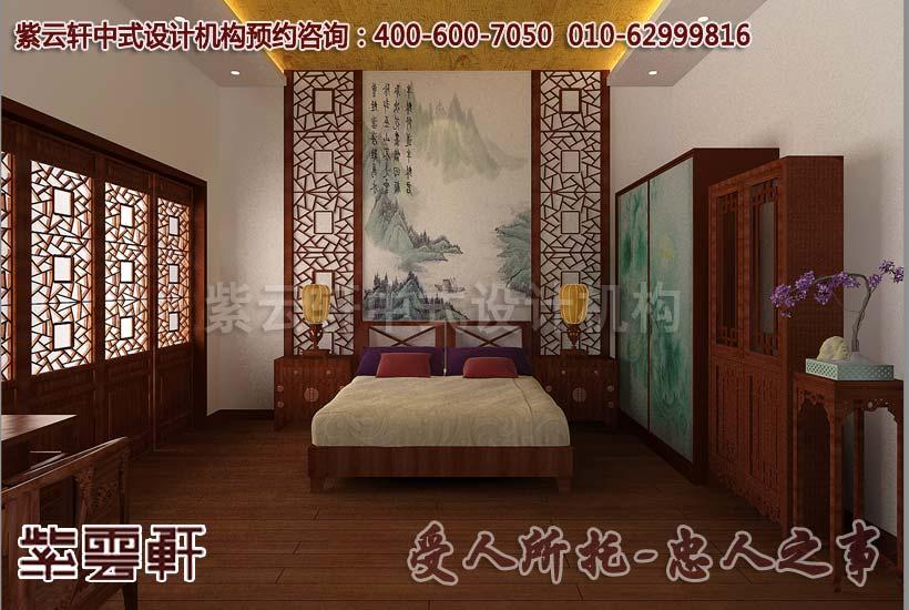卧室中式装修效果图 高清图片