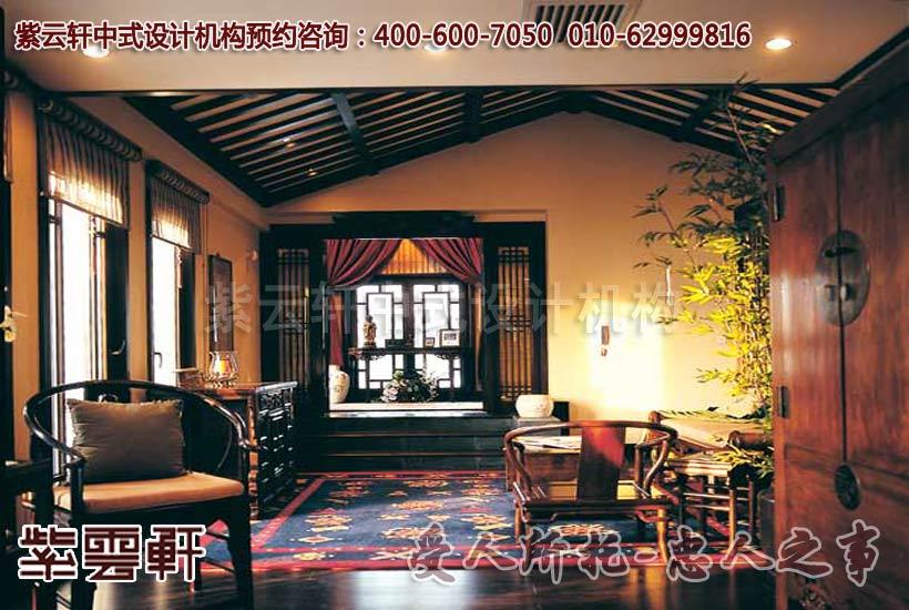 中式设计装修风格家居配饰工艺上装饰丰富多样
