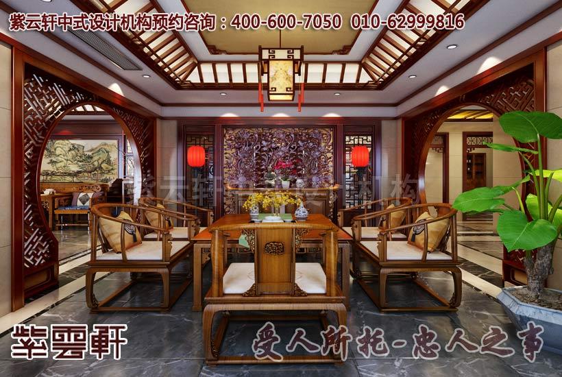小型茶室设计_现代中式风格--徐州别墅豪宅中式装修效果图赏析_中式装修_中式 ...