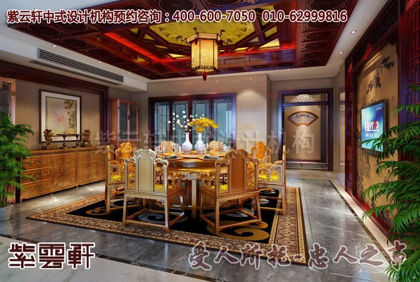 现代中式风格 徐州别墅豪宅中式装修效果图赏析高清图片