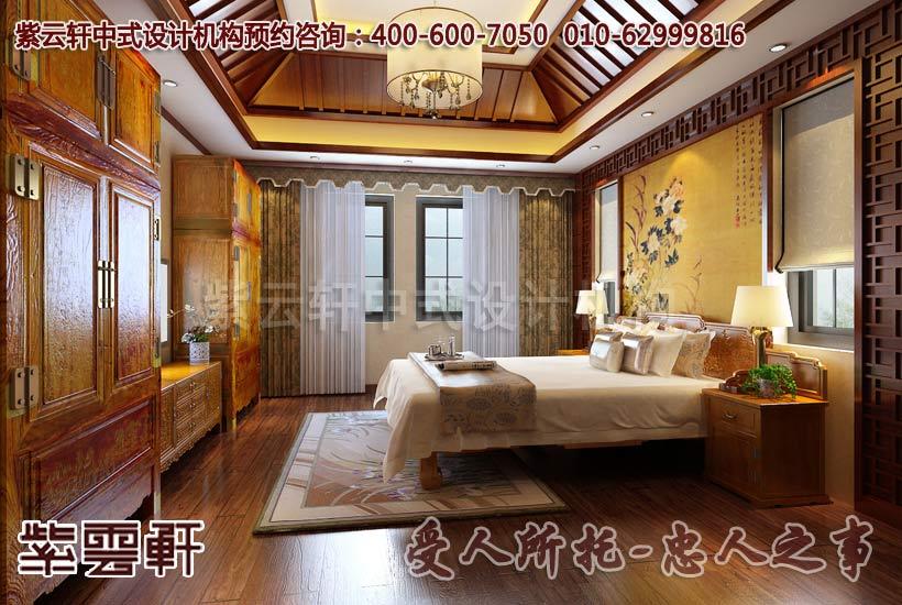 现代中式风格 徐州别墅豪宅中式装修效果图赏析