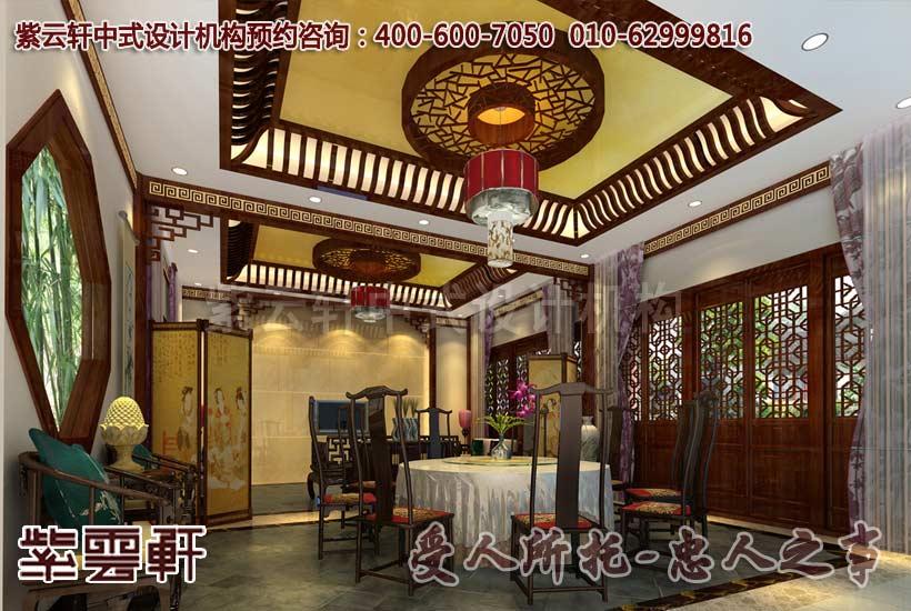 中式家装家居好风水 灯饰风水的注意事项必知