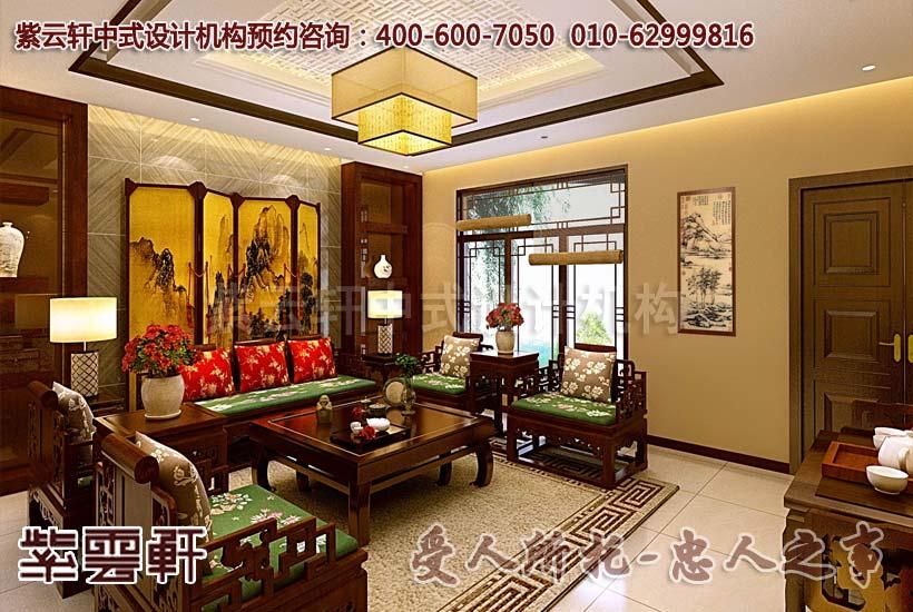 别墅中式风格装修设计之家居配饰的装饰技巧