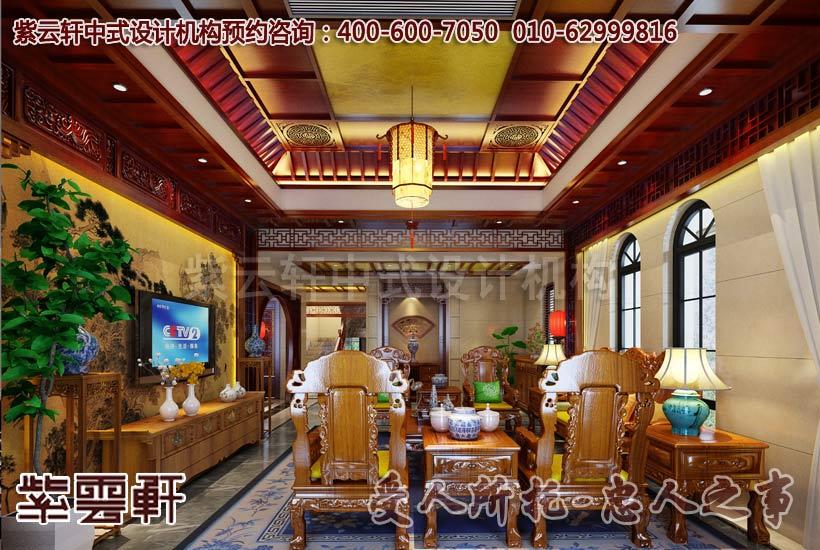 紫云轩别墅中式装修之家居风水六大常识详解