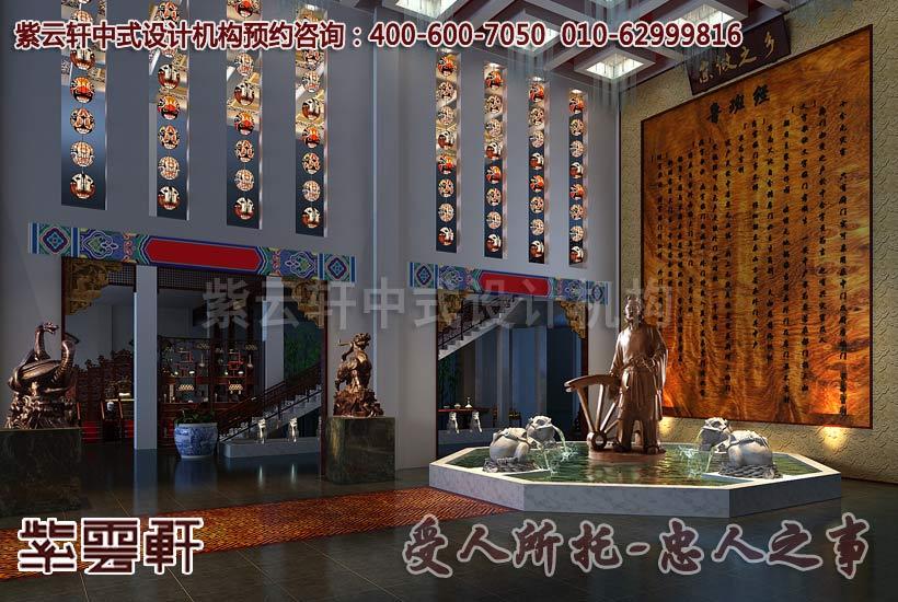 大厅中式装修效果图