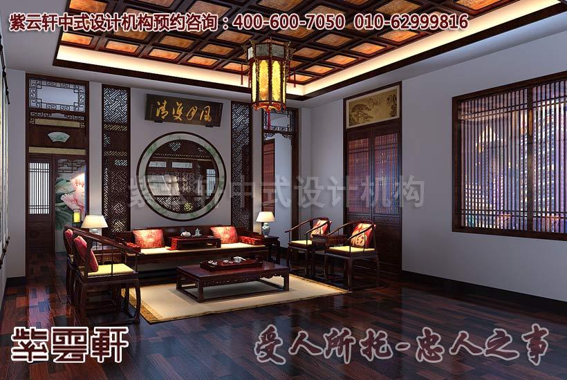 红木家具休闲区中式装修效果图1