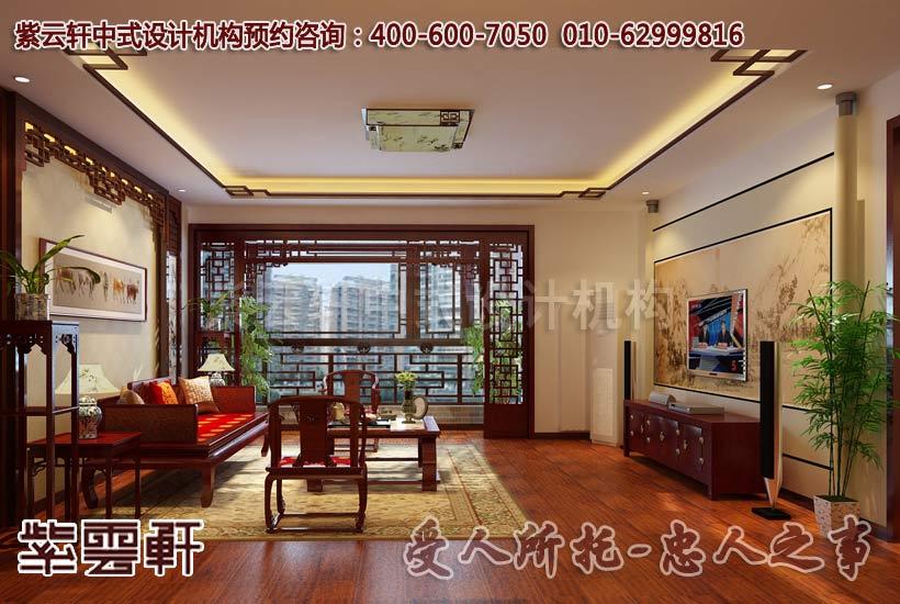 中式家装融合中式装修元素风水事项需谨慎