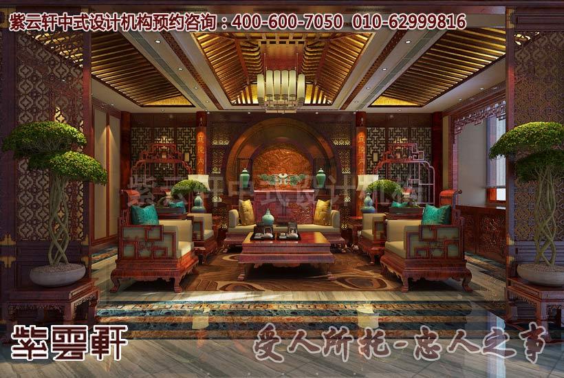红木家具传统雕刻手法打造雅致古典中式风