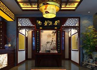 中式公装店面设计案例--悬壶济世的医馆展现古典气息