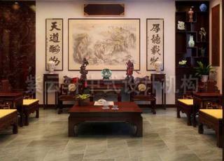 流畅和谐古韵新体验—红木家具展厅