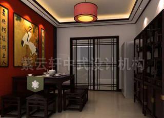 紫云轩新中式风格平层设计--清新自然的简约装扮